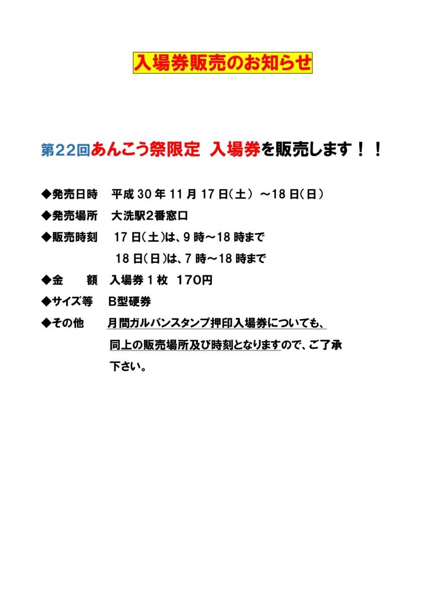 ab416e2e8584b ゲーム攻略・無料ウィキレンタルのアットウィキ ( WIKI)
